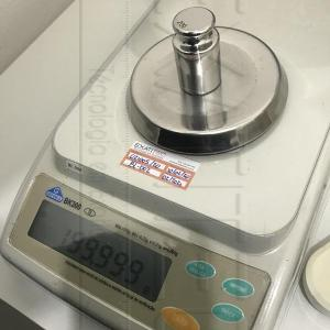 Empresas de calibração de equipamentos sp